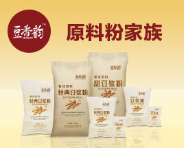 Suvow food—industry powder